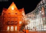 Altes Rathaus Dortmund
