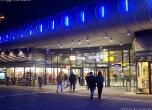 neuer Hauptbahnhof