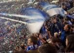 Schalke Fan-Kurve